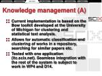 knowledge management a