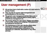 user management p