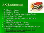 a g requirements