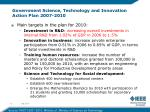 government science technology and innovation action plan 2007 2010