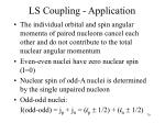 ls coupling application
