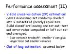 performance assessment ii