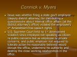 connick v myers