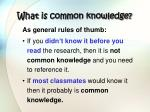 what is common knowledge