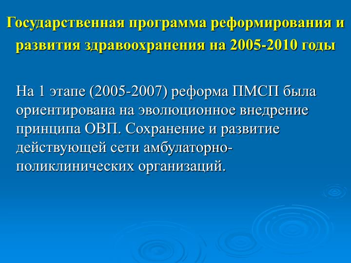 2005 20101