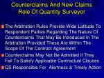 counterclaims and new claims role of quantity surveyor