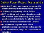 dabhol power project maharashtra1