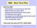 gde near term plan