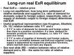 long run real exr equilibirum
