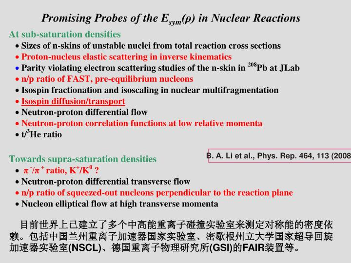 Promising Probes of the E