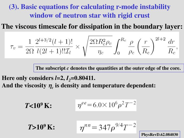 (3). Basic equations for calculating r-mode instability window of neutron star with rigid crust