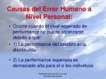 causas del error humano a nivel personal