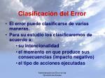 clasificaci n del error