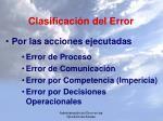 clasificaci n del error3