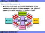 current ic development1