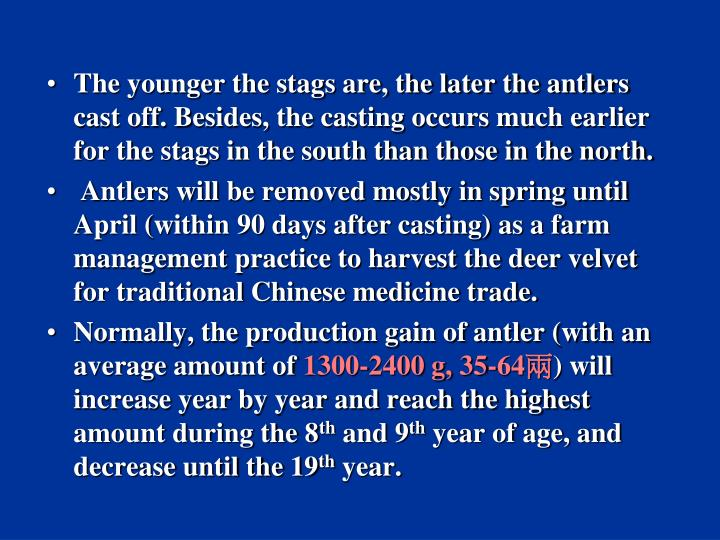 The younger the stags are, the later the antlers cast off. Besides, the casting occurs much earlier for the stags in the south than those in the north.