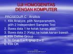 uji homogenitas dengan komputer2