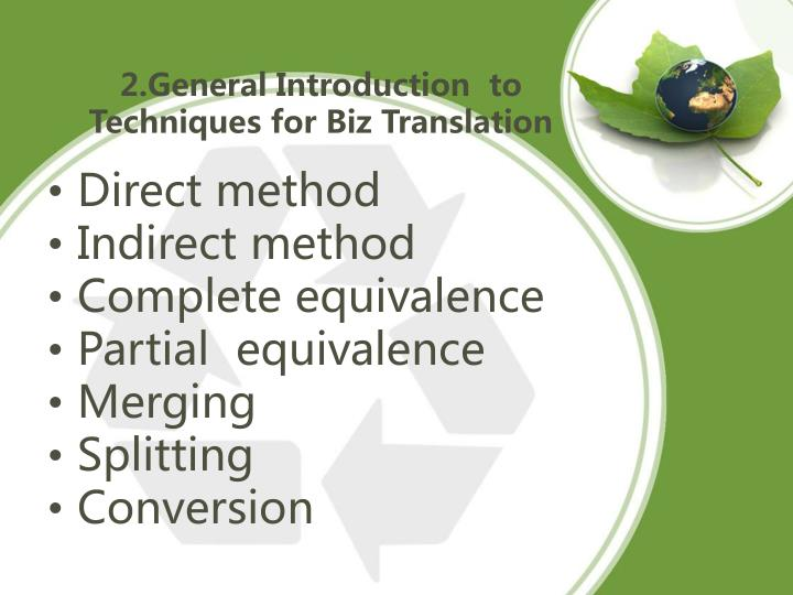 2.General Introduction  to