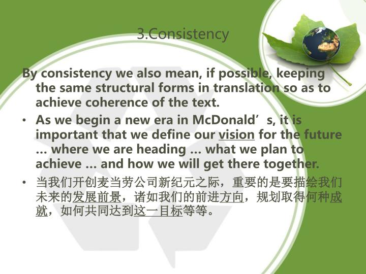 3.Consistency