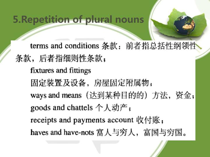 5.Repetition of plural nouns