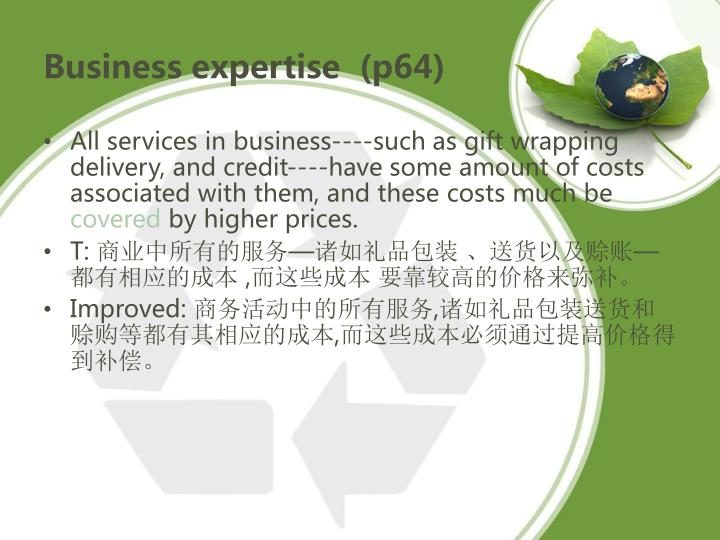 Business expertise  (p64)