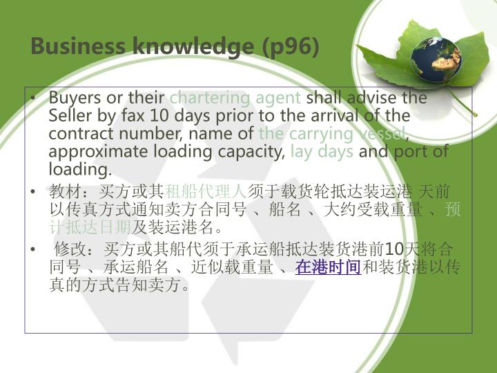 Business knowledge (p96)
