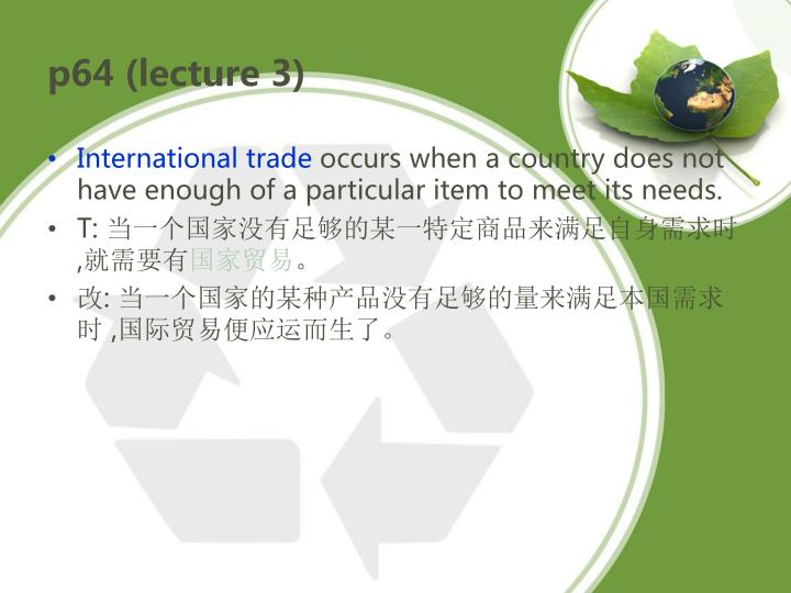 p64 (lecture 3)