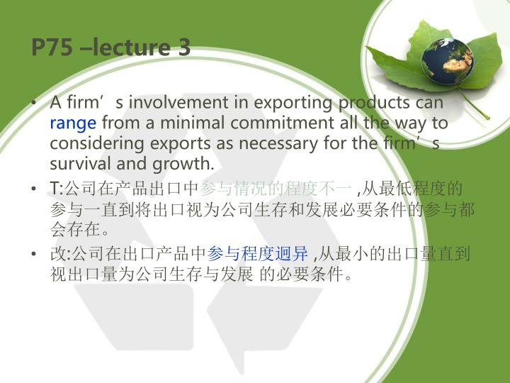 P75 –lecture 3