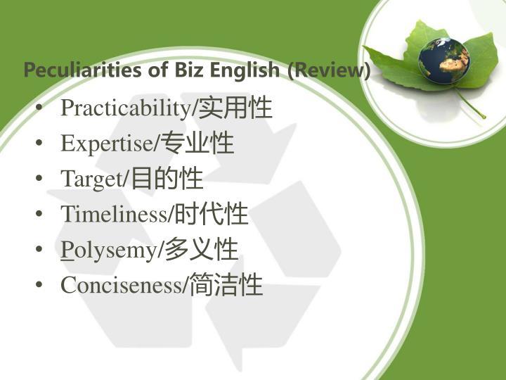 Peculiarities of Biz English (Review)