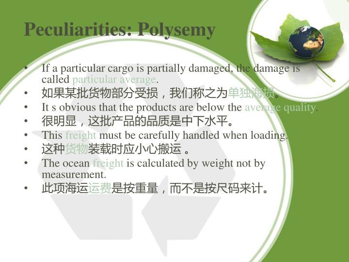 Peculiarities: Polysemy