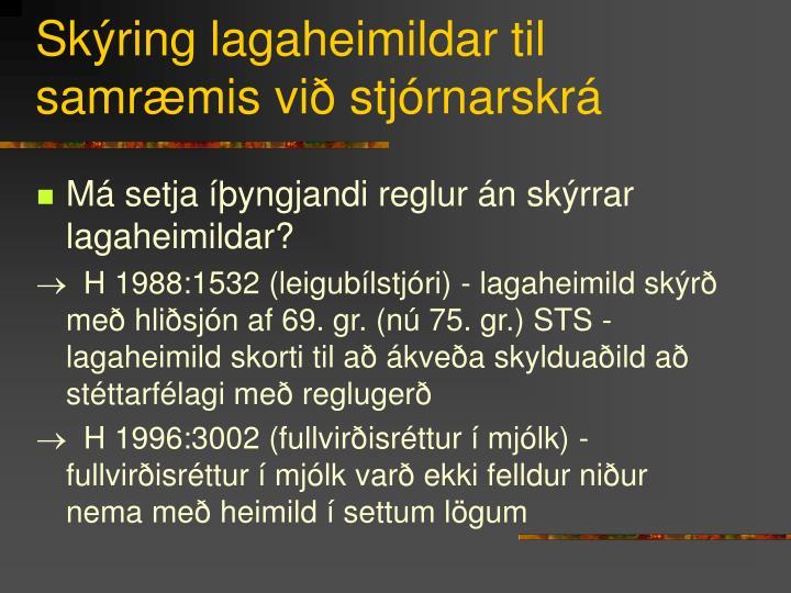 Skýring lagaheimildar til samræmis við stjórnarskrá