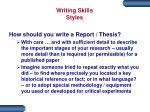 writing skills styles