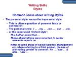 writing skills styles2