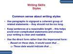 writing skills styles3