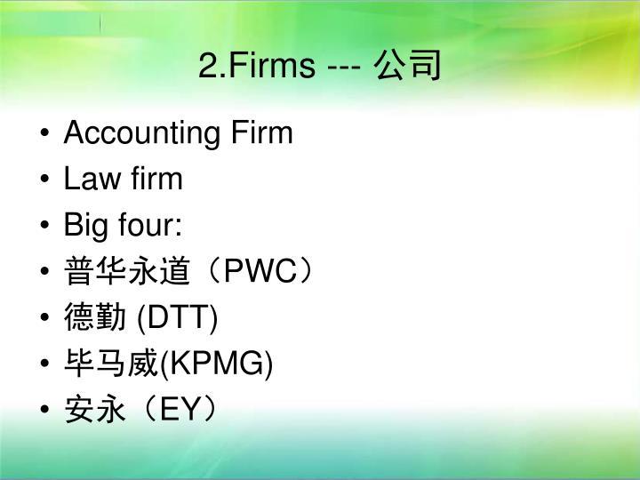 2.Firms --- 公司