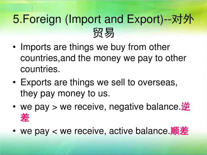 5.Foreign (Import and Export)--对外贸易