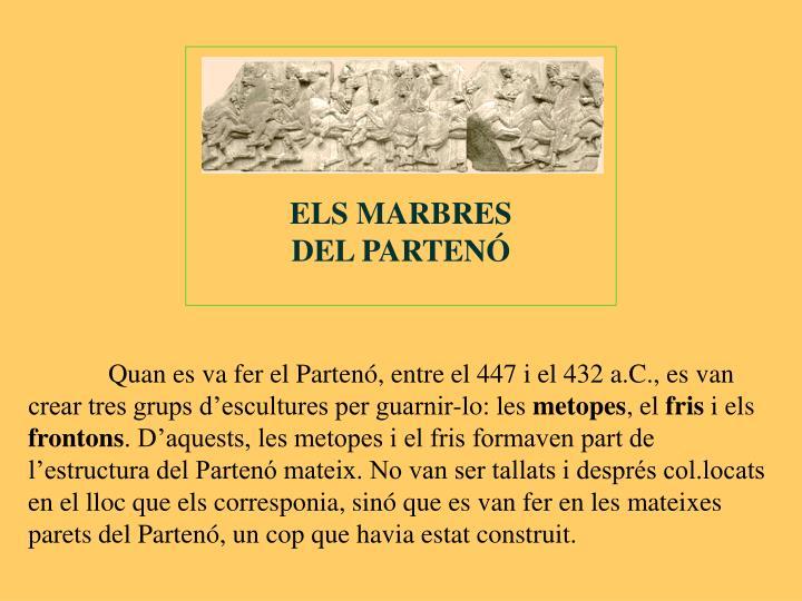 ELS MARBRES