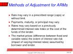 methods of adjustment for arms