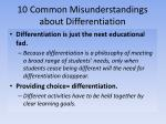 10 common misunderstandings about differentiation1