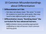 10 common misunderstandings about differentiation2