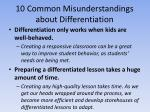 10 common misunderstandings about differentiation3