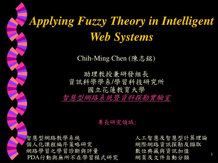 applying fuzzy theory in intelligent web systems n.