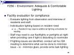 f256 environment adequate comfortable lighting