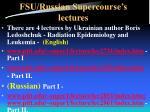 fsu russian supercourse s lectures