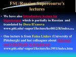 fsu russian supercourse s lectures1