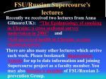 fsu russian supercourse s lectures2