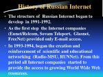 history of russian internet