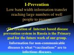 i prevention low band width information transfer reaching large numbers of well people to prevent