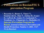 publications on russian fsu i prevention program