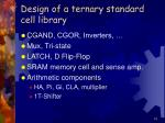 design of a ternary standard cell library